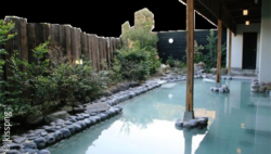 Bild: Onsen-Bad in Japan; Copyright: kisspng