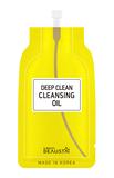 BEAUSTA Deep Clean Cleansing Oil